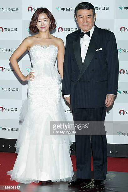 South Korean actors Jung JaeHyun and Namgung Won attend the 50th Daejong Film Awards at KBS Hall on November 1 2013 in Seoul South Korea