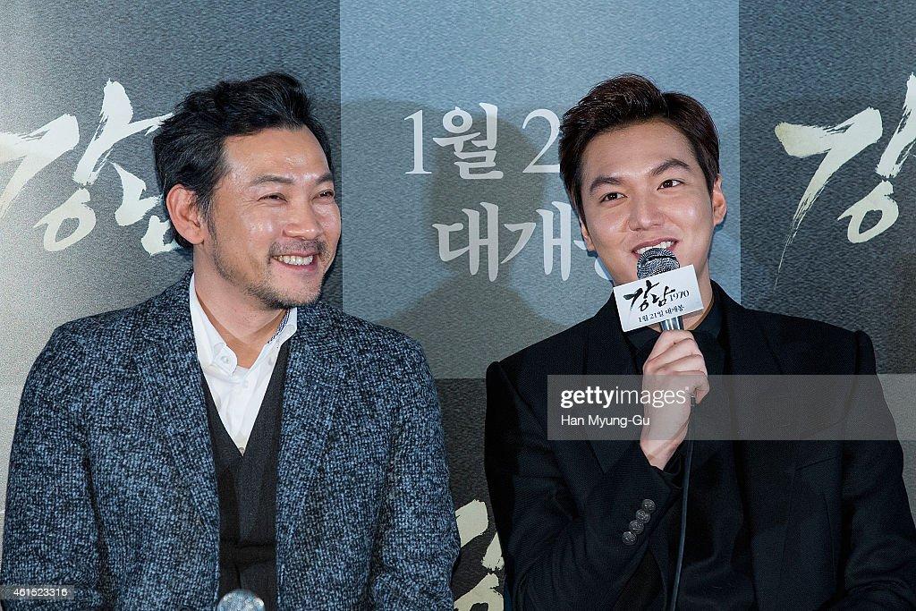 """Gangnam Blues"" Press Screening In Seoul : News Photo"