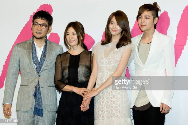 South Korean actors Jung Jin-Young and Lee Mi-Sook and Yoona of K-Pop girl group Girls' Generation and Jang Keun-Suk attends a press conference to...