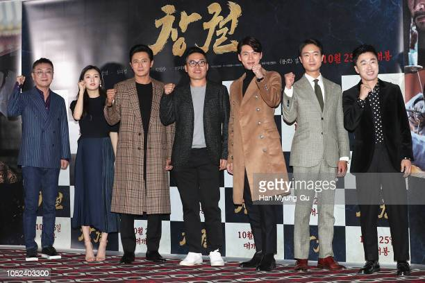 South Korean actors Kim EuiSung Lee SunBin Jang DongGun director Kim SungHoon Hyun Bin Cho WooJin Jo WooJin and Cho DalHwan attend the 'Rampant'...