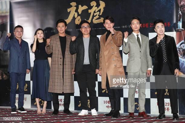 South Korean actors Kim Eui-Sung, Lee Sun-Bin, Jang Dong-Gun, director Kim Sung-Hoon, Hyun Bin, Cho Woo-Jin, Jo Woo-Jin and Cho Dal-Hwan attend the...
