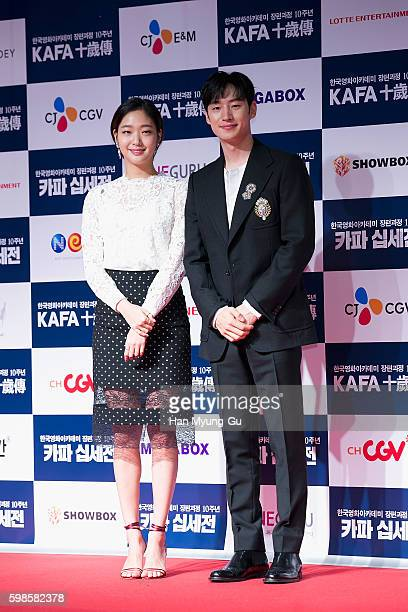 South Korean actors Kim GoEun and Lee JeHoon attend the red carpet for Korean Academy Of Film Arts 10th Anniversary at the Lotte Cinema on September...