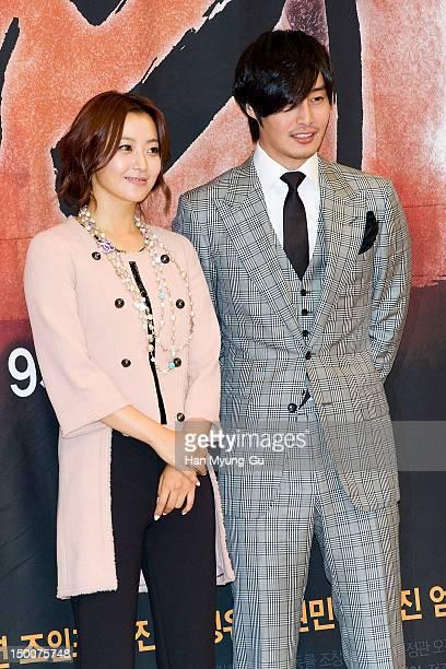 phillip lee korean actor