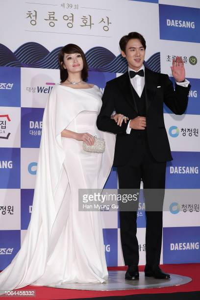 South Korean actors Kim HyeSoo and Yoo YeonSeok attend the 39th Blue Dragon Film Awards at Grand Peace Palace in Kyung Hee University on November 23...