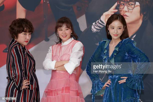South Korean actors Kim HyunSook Choi GangHee aka Choi KangHee and Lee DaHee attend the press conference for KBS Drama 'Queen of Mystery 2' on...