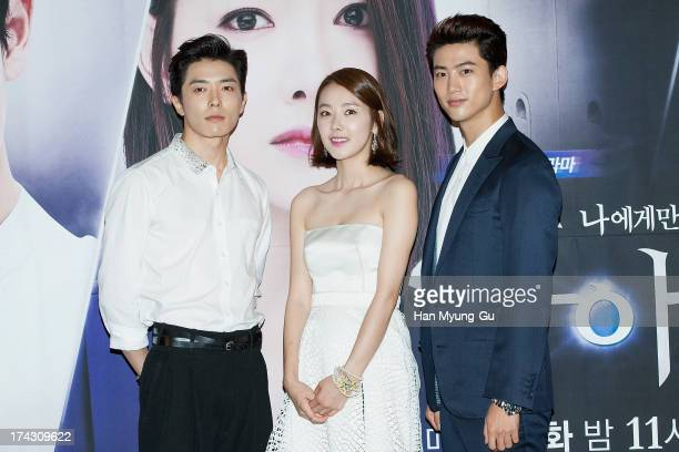 South Korean actors Kim JaeUck So EHyun and Taecyeon of South Korean boy band 2PM attend during the tvN Drama 'Who Are You' press conference on July...