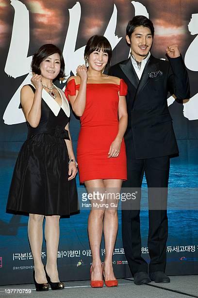 South Korean actors Kim JiSook and Kim JungEun and Kwak HeeSung pose after a press conference to promote TV Chosun drama 'The Korean Peninsula' at...