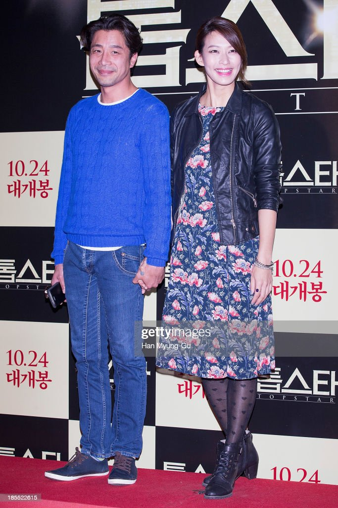 South Korean actors Kim Jung-Keun and Jung Ae-Yeon (Jung Ae-Youn) attend the 'TOP Star' VIP Screening at Lotte Cinema on October 21, 2013 in Seoul, South Korea. The film will open on October 24 in South Korea.