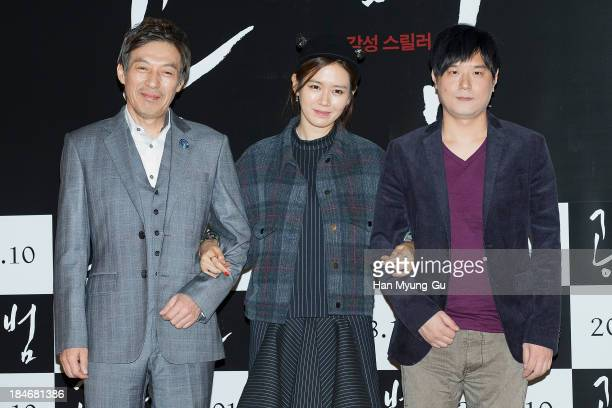 South Korean actors Kim KapSoo Son YeJin and director Kook DongSuk attend 'The Accomplice' press screening at CGV on October 15 2013 in Seoul South...
