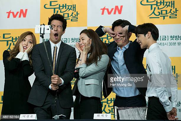 South Korean actors Kim MinJae Choi WonYoung Choi JiWoo Lee SangYun and Son NaEun of girl group Apink attend the press conference for tvN Drama...