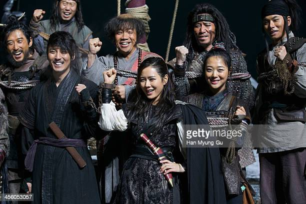 South Korean actors Kim NamGil Son YeJin and Sulli of girl group f are seen on location for 'The Pirates' on December 12 2013 in Namyangju South Korea
