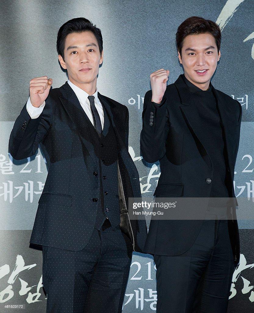 """Gangnam Blues"" Press Screening In Seoul"