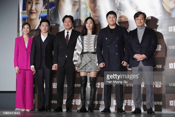 South Korean actors Kim SoJin Cho JungSeok Song KangHo Bae DooNa Kim DaeMyung and director Woo MinHo attend the press conference for 'Drug King' on...