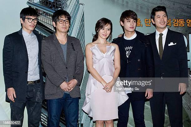 South Korean actors Kim SungOh Seol KyungGu Son YeJin Do JiHan and Kim SangKyung attend the 'Tower' Press Screening at CGV on December 18 2012 in...
