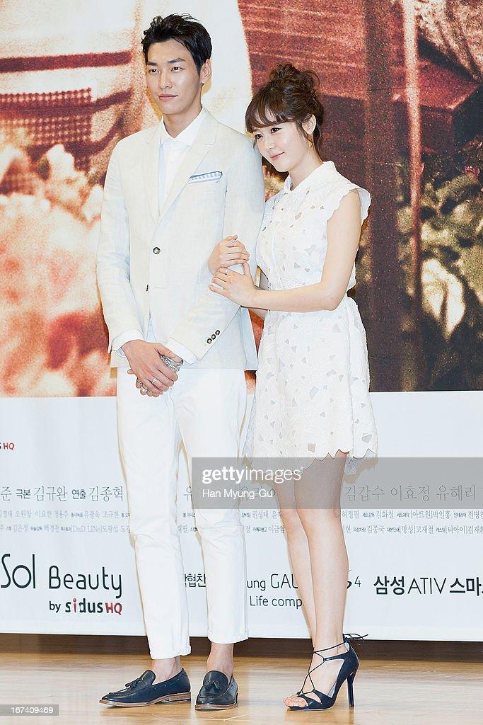 SBS Drama 'Secrets Of Birth' Press Conference