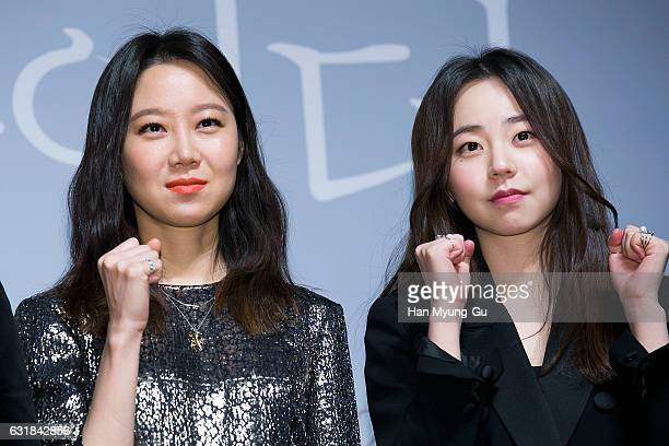 South Korean actors Kong HyoJin aka Gong HyoJin and Ahn SoHee attend the press conference for 'A Single Rider' at CGV on January 16 2017 in Seoul...
