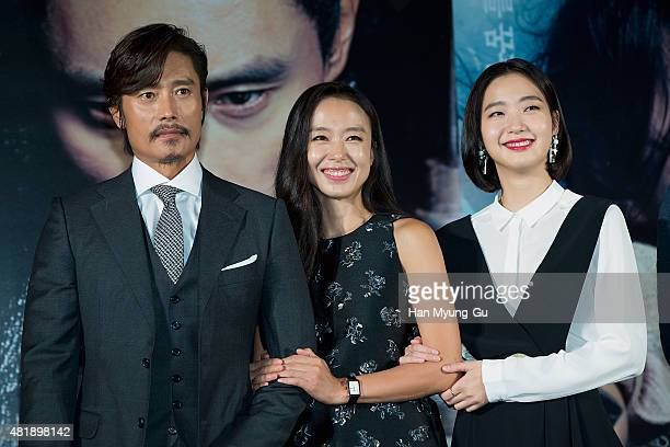 South Korean actors Lee ByungHun Jeon DoYeon and Kim GoEun attend the press conference for Memories Of The Sword at the Lotte Cinema on July 24 2015...