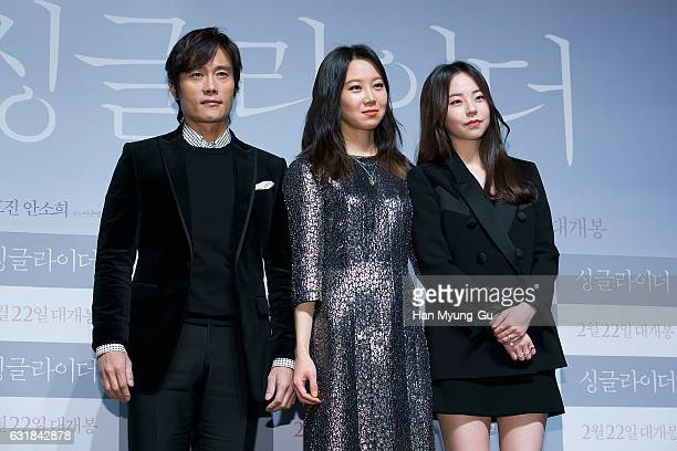 South Korean actors Lee ByungHun Kong HyoJin aka Gong HyoJin and Ahn SoHee attend the press conference for 'A Single Rider' at CGV on January 16 2017...