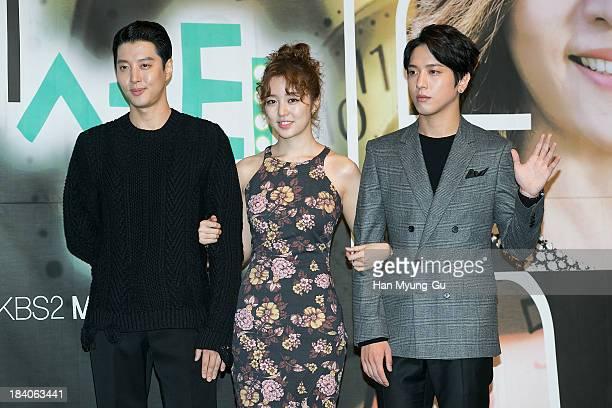 "South Korean actors Lee Dong-Gun, Yoon Eun-Hye and Jung Yong-Hwa of South Korean boy band CNBLUE attend KBS Drama ""The Choice Of The Future"" Press..."