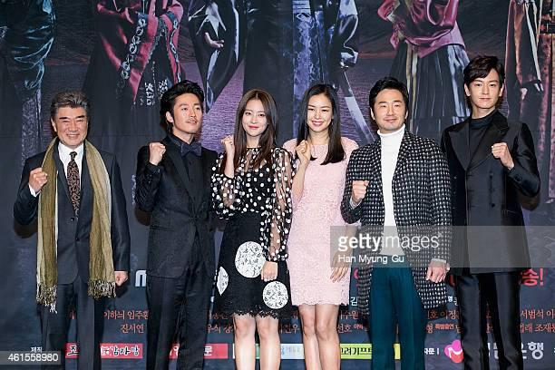 South Korean actors Lee DukHwa Jang Hyuk Oh YeonSeo Lee HaNee Ryu SeungSoo and Lim JuHwan attend MBC Drama 'Shine Or Crazy' at MBC on January 15 2015...