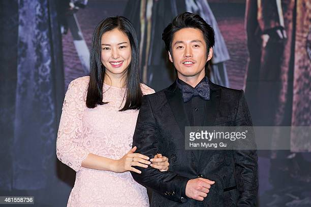 South Korean actors Lee HaNee and Jang Hyuk attend a press conference for MBC Drama 'Shine Or Crazy' at MBC on January 15 2015 in Seoul South Korea...