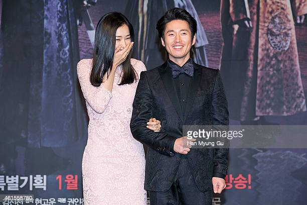"""South Korean actors Lee Ha-Nee and Jang Hyuk attend a press conference for MBC Drama """"Shine Or Crazy"""" at MBC on January 15, 2015 in Seoul, South..."""