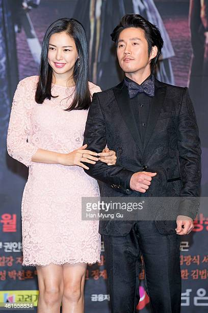 South Korean actors Lee HaNee and Jang Hyuk attend a press conference for MBC Drama Shine Or Crazy at MBC on January 15 2015 in Seoul South Korea The...
