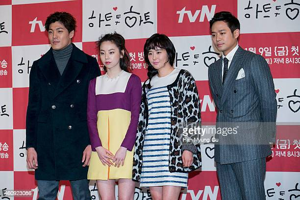 South Korean actors Lee JaeYoon Ahn SoHee Chun JungMyung and Choi GangHee aka Choi KangHee attend the press conference for tvN Drama Heart To Heart...