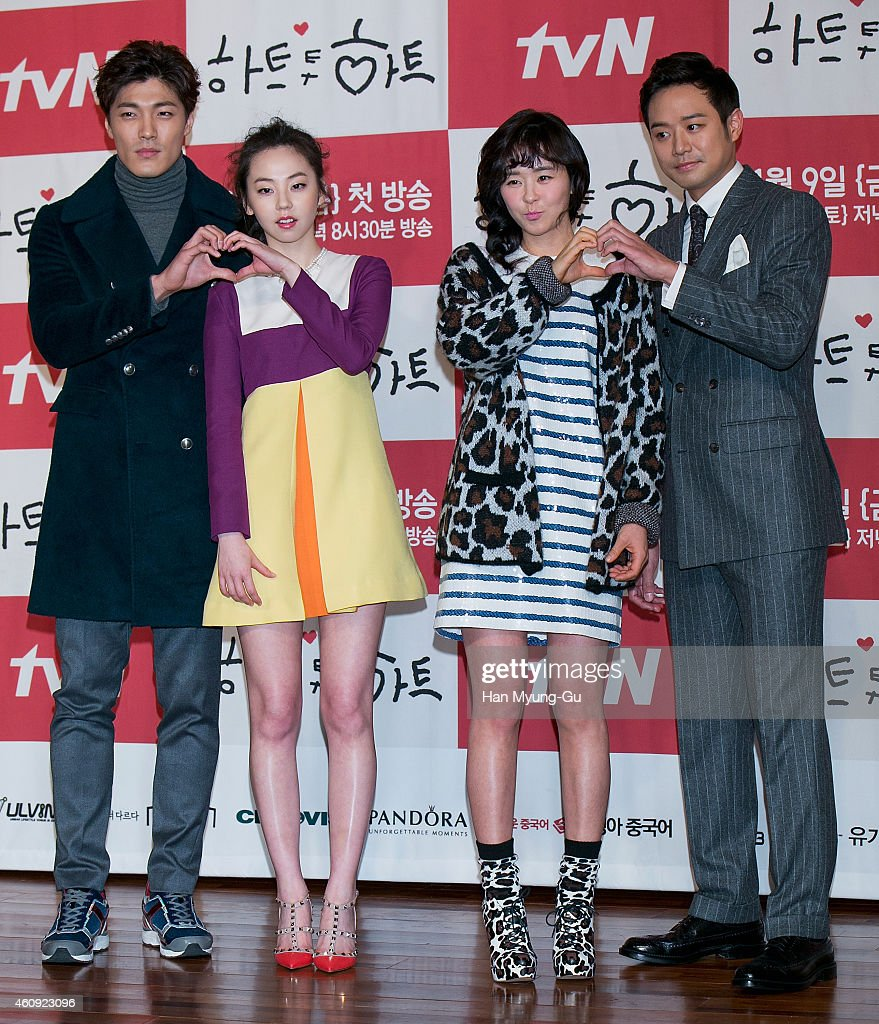 """tvN Drama """"Heart To Heart"""" Press Conference In Seoul"""