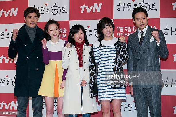 South Korean actors Lee JaeYoon Ahn SoHee Chun JungMyung Choi GangHee aka Choi KangHee and producer Lee YoonJung attend the press conference for tvN...