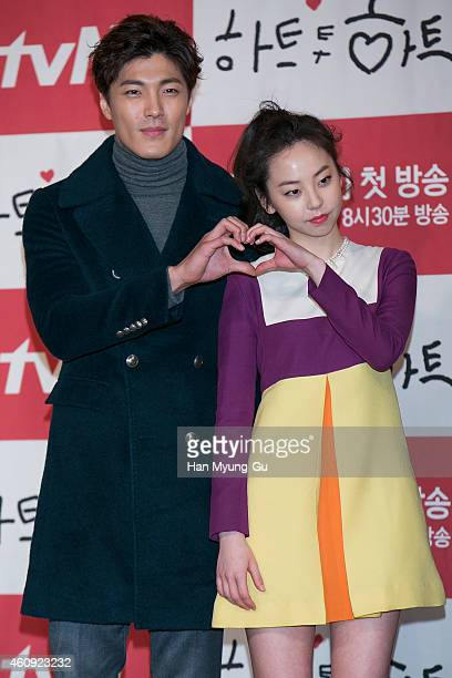 South Korean actors Lee JaeYoon and Ahn SoHee attend the press conference for tvN Drama 'Heart To Heart' at 63 Building on December 30 2014 in Seoul...