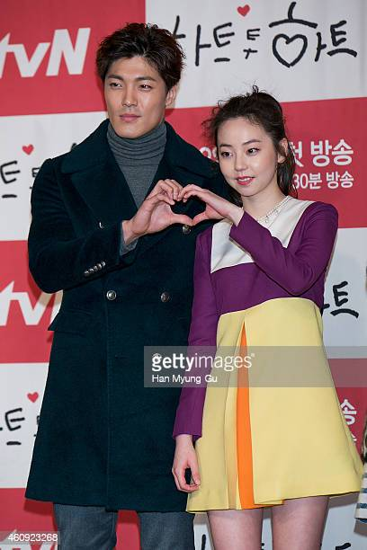 South Korean actors Lee JaeYoon and Ahn SoHee attend the press conference for tvN Drama Heart To Heart at 63 Building on December 30 2014 in Seoul...