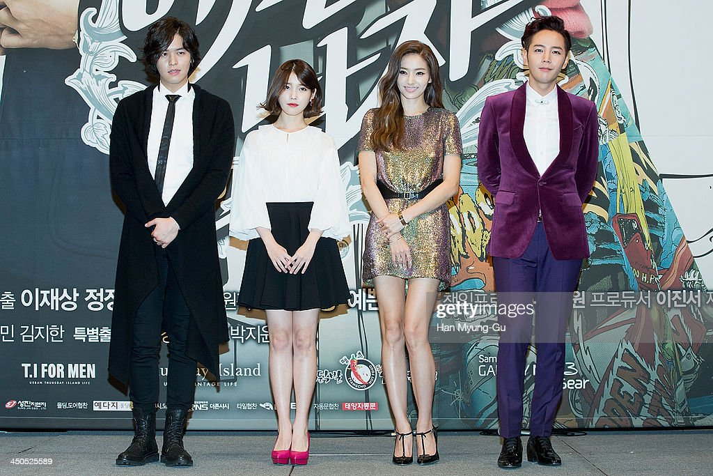 "KBS Drama ""Bel Ami"" Press Conference In Seoul"