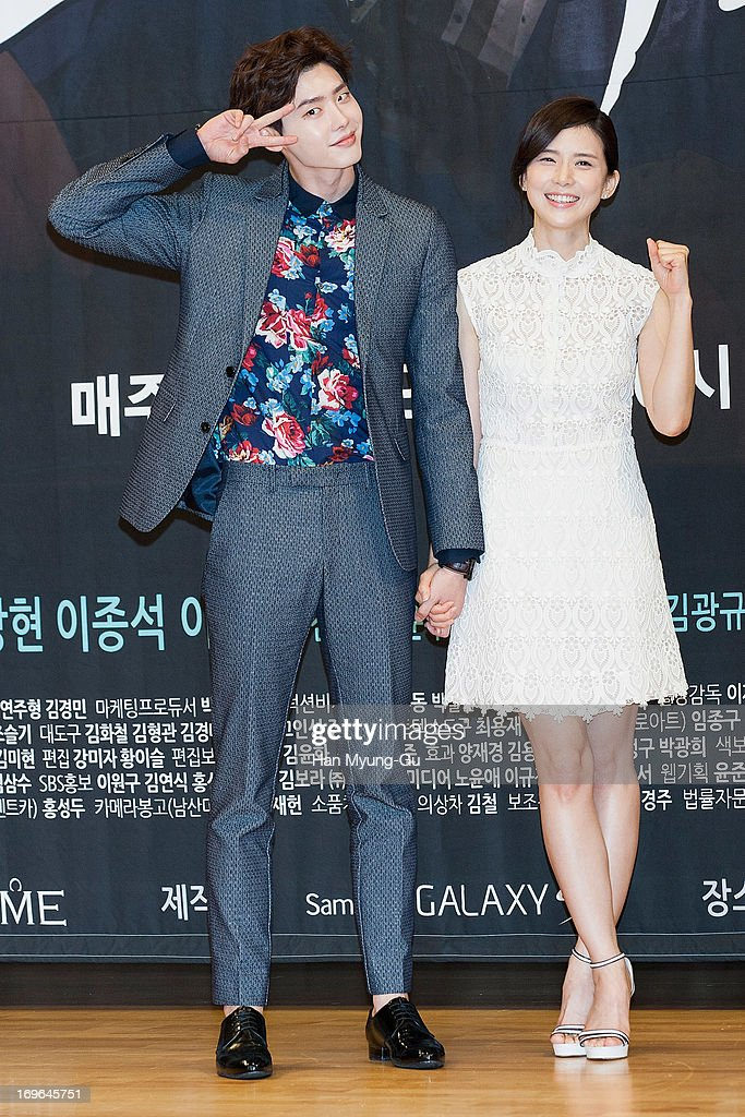 SBS Drama 'I Hear Your Voice' Press Conference