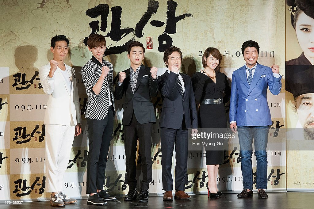 """The Face Reader"" Press Conference in Seoul"