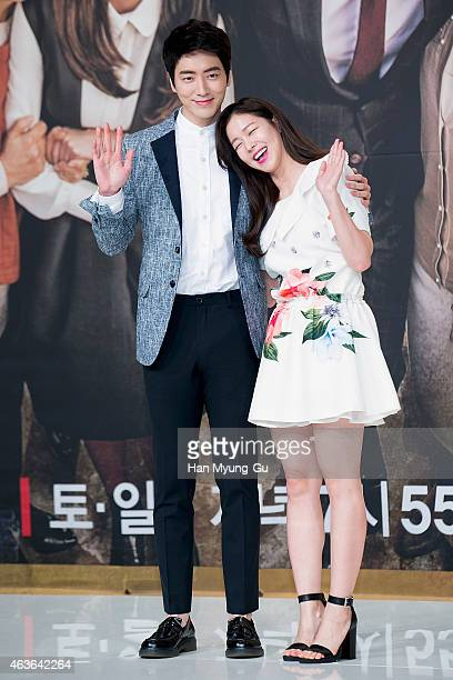 """South Korean actors Lee Jun-Hyuk and Kyeong Su-Jin attends the press conference for KBS drama """"The House of Blue Bird"""" on February 16, 2015 in Seoul,..."""