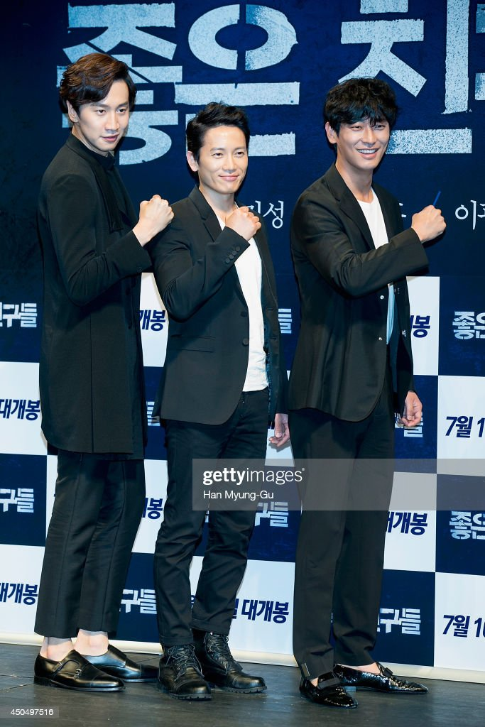 """""""Good Friends"""" Press Conference In Seoul"""