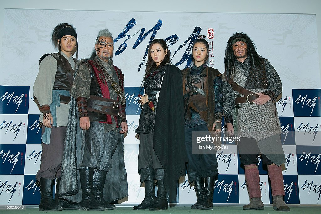South Korean actors Lee Kyung-Young, Son Ye-Jin, Sulli of girl group f(x) and Shin Jung-Geun attend 'The Pirates' press conference on December 12, 2013 in Namyangju, South Korea.