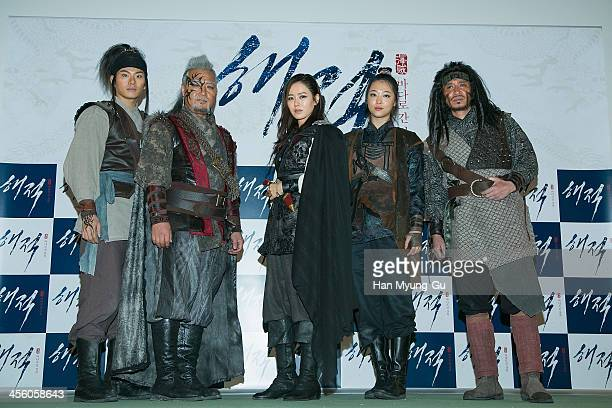 South Korean actors Lee KyungYoung Son YeJin Sulli of girl group f and Shin JungGeun attend 'The Pirates' press conference on December 12 2013 in...
