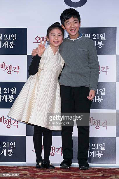 "South Korean actors Lee Re and Chung Won-Jun aka Jung Won-Jun attend the press screening of ""A Melody To Remember"" at Lotte Cinema on January 6, 2016..."
