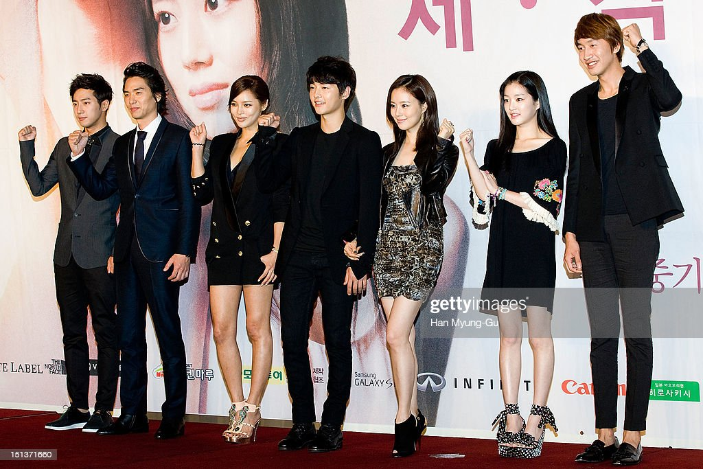"KBS Drama ""The Innocent Man"" Press Conference"