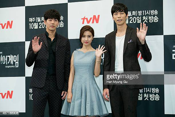 South Korean actors Lee SangYun Kim SoEun and Shin SungRok attend tvN Drama 'Liar Game' Press Conference at Imperial Palace Hotel on October 13 2014...