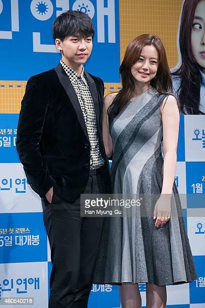 moon chae won and lee seung gi dating