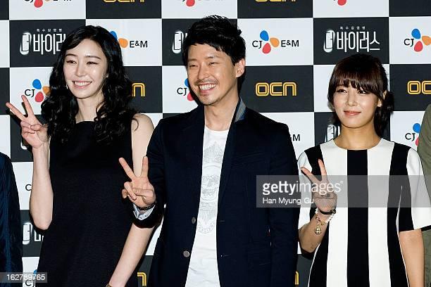 South Korean actors Lee SoJung Um KiJoon and Kim Yubin of South Korean girl group Wonder Girls attend the OCN mystert thriller 'The Virus' Press...