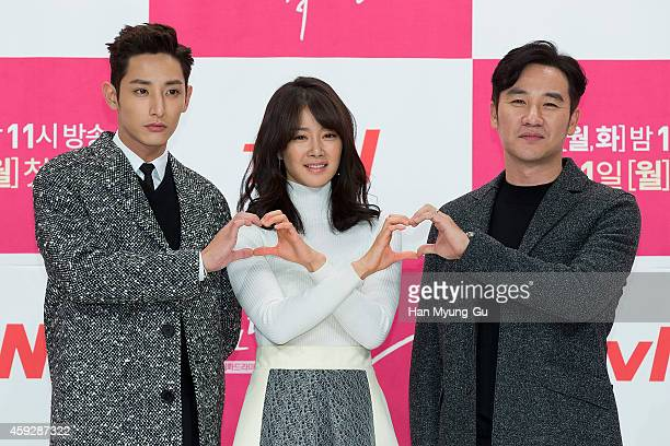 South Korean actors Lee SooHyuk Lee SiYoung and Uhm TaeWoong attend tvN Drama 'Righteous Love' at Times Square on November 19 2014 in Seoul South...