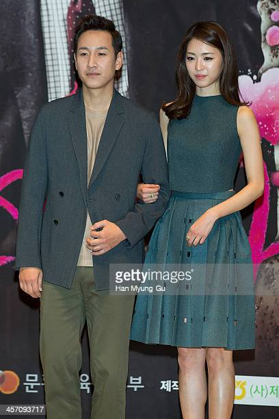 South Korean actors Lee SunKyun and Lee YeonHee attend the MBC Drama Miss Korea press conference at Patio 9 on December 16 2013 in Seoul South Korea...