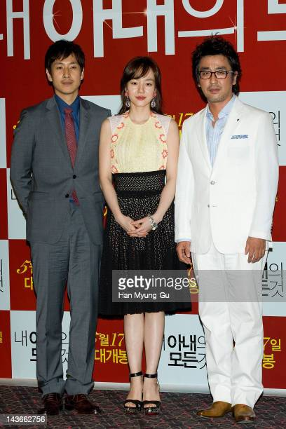 South Korean actors Lee SunKyunLim SooJung and Ryu SeungYong attend a press conference to promote 'All of My Wife' at CGV on May 02 2012 in Seoul...