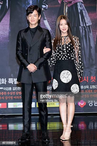 im joo hwan și seo woo dating)
