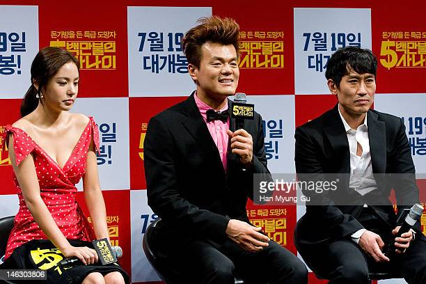 """South Korean actors Min Hyo-Rin, producer Park Jin-Young of JYP and Cho Hee-Bong attend the """"A Millionaire On The Run"""" Showcase on June 13, 2012 in..."""