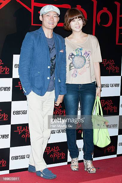 South Korean actors Nam Sung-Jin and Kim Ji-Young attend the 'Horror Stories II' VIP Screening at Lotte Cinema on May 28, 2013 in Seoul, South Korea.